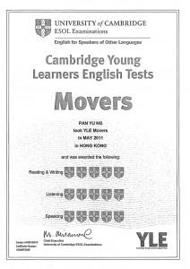 Cambridge_Movers