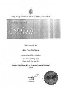 HKSMSA_FongTszYeung