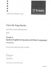 Trinity-Martin