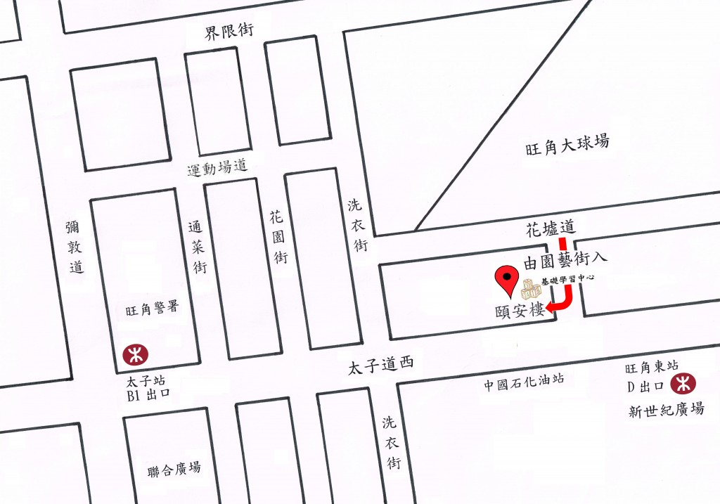 location of foundation learning centre